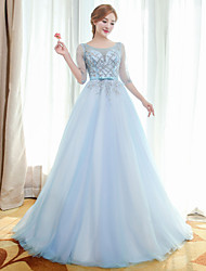 Ball Gown Scoop Neck Floor Length Tulle Evening Dress with Beading
