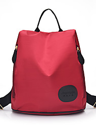 Women PU Casual / Outdoor / Shopping Backpack Multi-color