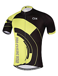 Sports QKI Cycling Jersey Unisex Short SleeveBreathable / Quick Dry /Anatomic Design/  Comfortable/Reflective stripe