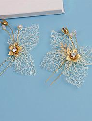 Veli da sposa 1 strato Accessori per capelli con velo Bordi in pizzo Glitter