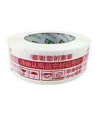 (Note Package 2 Red Size 10000 Cm * 4.5cm *) Sealing Tape