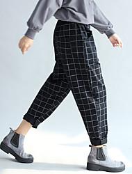 2016 modelo real tiro original nova gordura coreano mm era fina manta minimalista harém de algodão calças calças colapso