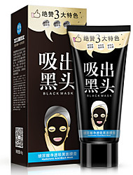 Hyaluronic Acid Whitening Face Care Suction Black Mask Nose Blackhead Remover Peeling Off Mask Black Head Acne Treatment