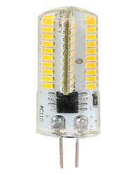4W G4 LED Corn Lights T 80 SMD 3014 380 lm Warm White / Cool White Dimmable / Decorative AC 220-240 / AC 110-130 V 2 pcs