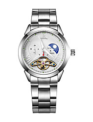 IK COLOURING Brand Women's  Automatic Mechanical Watches Moon and stars small dial (night show star & moon daytime show the sun)luxury Wristwatch