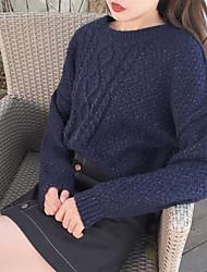 Sign variegated crochet round neck loose sweater waves Nett