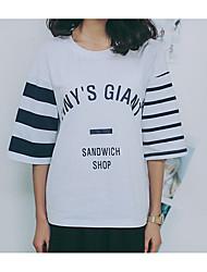 Mujer Vintage / Chic de Calle / Sofisticado Noche / Playa Verano Camiseta,Escote Redondo A Rayas 3/4 Manga Algodón Blanco Medio
