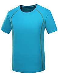Short Sleeve Running T-shirt Breathable Quick Dry Spring Summer Sports Wear Cycling/Bike Polyester Loose Solid