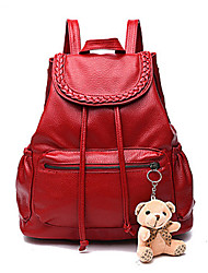 M.Plus® Women's Fashion Korean PU Leather Backpack