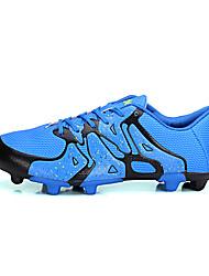 Garçon-Sport-Bleu / Vert-Talon Plat-Confort-Chaussures d'Athlétisme-Tulle