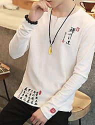Tee-shirt Hommes,Lettre Sortie / Décontracté / Quotidien Vintage / Chinoiserie Printemps / Automne Manches Longues Col ArrondiBlanc /