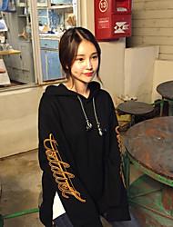 assinar coreano chique frango atraente dividida carta de manga com capuz camisola de caxemira Songane de largura feminina