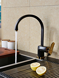 Contemporary Standard Spout Centerset Rotatable with  Ceramic Valve Single Handle One Hole for  Painting , Kitchen faucet