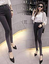 manchar tiro real estiramento gradiente calças pés coreano calças slim jeans calças lápis grandes estaleiros