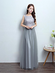 Floor-length Lace Tulle Polyester Lace-up Bridesmaid Dress - Ball Gown Scoop with Lace Sequins