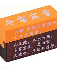 Kong Ming Lock Square Wood For Boys / For Girls 5 to 7 Years / 8 to 13 Years / 14 Years & Up