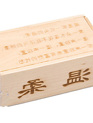 Kong Ming Lock Model & Building Toy Toys Wood Khaki For Boys / For Girls 5 to 7 Years / 8 to 13 Years / 14 Years & Up