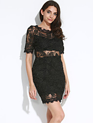 Women's Embroidered Lace V Back Club Party Dress