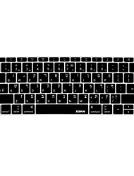 XSKN languag hebrew peau du clavier en silicone pour 2016 publié non-touch version bar nouveau macbook pro 13,3 layout