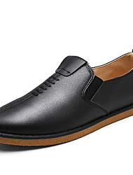Men's Shoes Casual Loafers Black /Grey