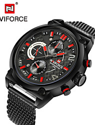 Men's NAVIFORCE Luxury Brand Analog Quartz Watch