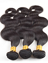Vinsteen Body Wave Hair Wefts 3 Bundles Brazilian Texture 100% Real Remy Human Hair Extensions Natural Color Thick Ends Shiny Hair Weaves