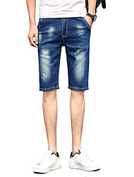 Men's Low Rise Micro-elastic Jeans Shorts Pants,Vintage Simple Street chic Slim Solid