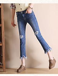 Damen Einfach Tiefe Hüfthöhe Micro-elastisch Jeans Skinny Hose,Quaste einfarbig