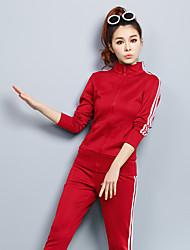 signe 2017 nouveau printemps mode coréenne casual sportswear chandail costume était mince marée pièce