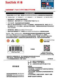 Samsung 16 GB USB-Flash-Laufwerk Metall OTG micro USB / USB 2.0 / Typ-C