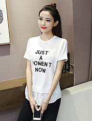 grand prix europeen 2017 nouveau printemps coréen lettre de chandail à manches courtes sport en vrac pull en tricot