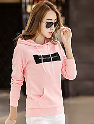Han mold Sign 2017 spring new brand women's letters hooded sweater female perspective