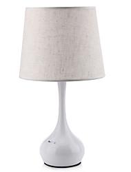 5/7/9/11/15 Модерн / современный Настольная лампа , Особенность для LED , с Другое использование Вкл./выкл. переключатель
