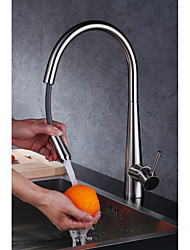 Contemporary  Modern Pull-out/Pull-down Kitchen Faucet Standard Spout Centerset Rain Shower Pullout Spray Rotatable  Kitchen Sink Taps Mixer