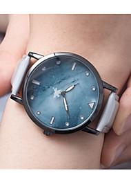 Masculino Mulheres Relógio Esportivo / Quartzo Couro Banda Vintage Preta Branco Azul