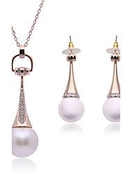 Ensemble de bijoux Perle imitée Perle Imitation de perle Alliage Blanc Mariage Quotidien 1set1 Paire de Boucles d'Oreille Colliers