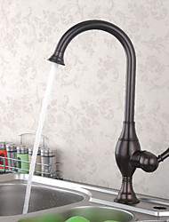Modern Pull-out/­Pull-down Centerset Pullout Spray with  Ceramic Valve Single Handle One Hole for  Nickel Brushed , Kitchen faucet