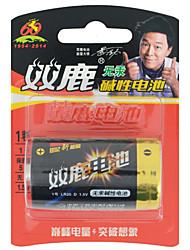 Shuanglu LR20 d bateria alcalina 1.5v um pacote