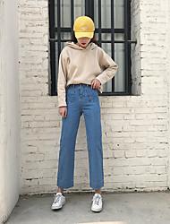 знак 2017 года корейская пользовательские старинные джинсы свободные талии широкие брюки ноги брюки карман шить