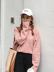 unterzeichnen japanische Literatur retro hoch elastischer dünner und eine halbe hohen Kragen Hedging Pullover Pullover kurzen Absatz bunt