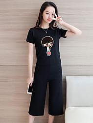 firman un nuevo juego de la manera femenina de manga corta jersey de cuello redondo + nueve pantalones de pierna ancha traje de dos piezas