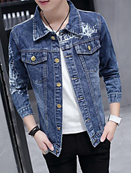 Men's Casual/Daily Simple Jacket,Solid Stand Long Sleeve Spring Fall Machine wash Wash separately Wash inside out Cotton Short