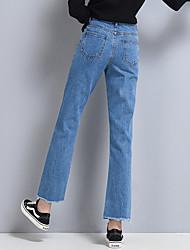 registe versão coreana calça jeans de cintura cor feitiço femininos calças de pernas largas solta calças rebarba foi finas jeans reta