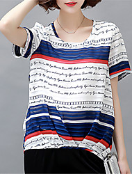 Fashion Wild Round Neck Short Sleeves Stripe Letter Printing Upper Outer Garment Daily Leisure Dating Home Family Gathering Party Shirt