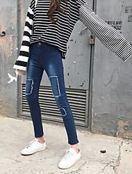 signer de faux trou avec la nature du corps de sac était mince jean pieds pantalon pantalon femme
