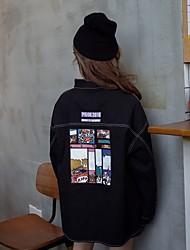 grande cargaison vraiment faire des plans 2017 nouveau printemps images de dessin animé d'impression sauvage veste décontractée féminins
