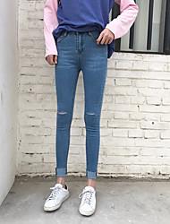 Sign spring new Slim thin curling denim trousers cut