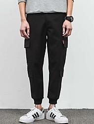 Homme simple Punk & Gothic Taille Basse Micro-élastique Jeans Chino Pantalon,Ample Couleur Pleine