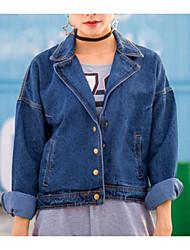 Signer la version coréenne du nouveau collier de survêtement en hiver court paragraphe bf vent denim veste femme marée