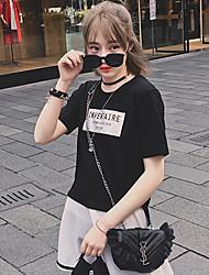 Sommer neue koreanische Kurzarm-Rundhals-Patch Offsetdruck Briefe lose lässig T-Shirt Gezeiten
